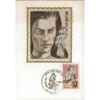 CARTE MAXIMUM 1979 / ABELARD / LE PALLET