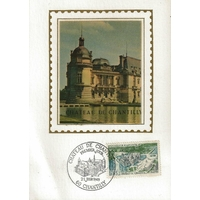 CARTE MAXIMUM 1969 / CHÂTEAU DE CHANTILLY / CHANTILLY