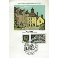 CARTE MAXIMUM 1966 / XVIème CONGRES GROUPEMENT PHILATELIQUE MASSIF CENTRAL / GUERET