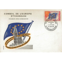 CARTE MAXIMUM 1965 / CONSEIL DE L'EUROPE 30cts / STRASBOURG