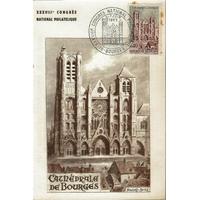 CARTE MAXIMUM 1965 / CATHEDRALE DE BOURGES / BOURGES