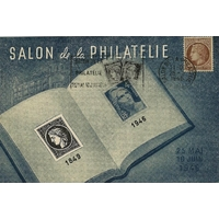 CARTE MAXIMUM 1946 / SALON DE LA PHILATELIE / PARIS