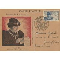 CARTE MAXIMUM 1945 / JOURNÉE DU TIMBRE / JUVISY SUR ORGE