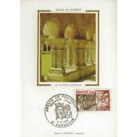 CARTE MAXIMUM 1977 / ABBAYE DE FONTENAY / MARMAGNE
