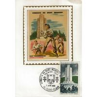 CARTE MAXIMUM 1969 / COMBATS DU MONT MOUCHET / ST FLOUR