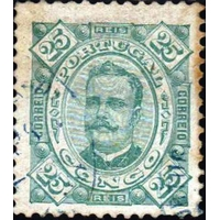 CONGO PORTUGAIS