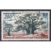 AFRIQUE OCCIDENTALE FRANÇAISE