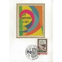 CARTE MAXIMUM 1978 / LES MÉTIERS D'ART / PARIS