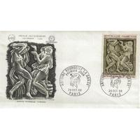 "ENVELOPPE ILLUSTRÉE 1er JOUR 1968 / ANTOINE BOURDELLE ""LA DANSE"""