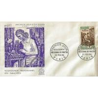 ENVELOPPE ILLUSTRÉE 1er JOUR 1964 / RECLASSEMENT PROFESSIONNEL DES PARALYSES