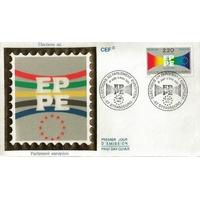 ENVELOPPE ILLUSTRÉE 1er JOUR 1989 / ELECTIONS AU PARLEMENT EUROPEEN