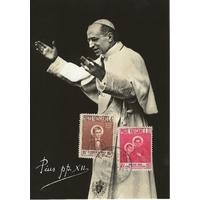 CARTE MAXIMUM 1957 / PAPE PIE XII / VATICAN