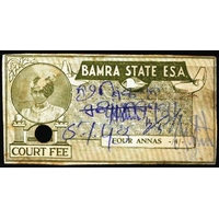 BAMRA (Etat Indien)