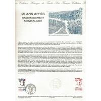 DOCUMENT PHILATÉLIQUE RASSEMBLEMENT MONDIAL NICE 25 ANS APRES 1987