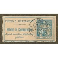 TIMBRE TÉLÉPHONE N°3 1885-1887