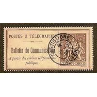 TIMBRE TÉLÉPHONE N°17 1897