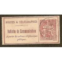 TIMBRE TÉLÉPHONE N°26 1900-1906