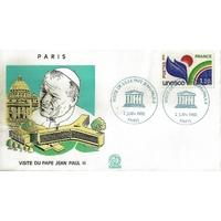 ENVELOPPE COMMÉMORATIVE VISITE DU PAPE JEAN PAUL II 1980 / UNESCO