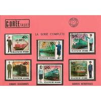 TRAINS SÉRIE COMPLÈTE COREE DU NORD 1987