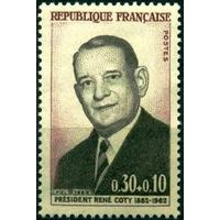 ANNÉES COMPLÈTES FRANCE NOUVEAUX FRANCS ET EURO 1960-1967