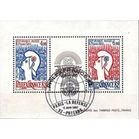 BLOC FEUILLET FRANCE 1982 PHILEXFRANCE