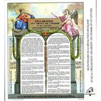 BLOC FEUILLET FRANCE 1989 DÉCLARATION DROITS HOMME