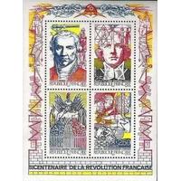 BLOC FEUILLET FRANCE 1990 BICENTENAIRE RÉVOLUTION
