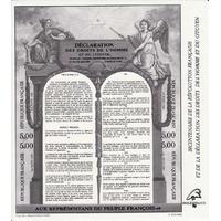 BLOC FEUILLET FRANCE 1989 DÉCLARATION DROITS HOMME NOIR