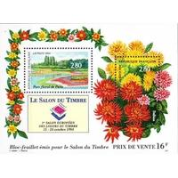 BLOC FEUILLET FRANCE 1994 SALON TIMBRE PARC FLORAL PARIS N°16
