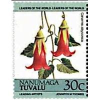 NANUMAGA (TUVALU)
