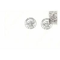 ENVELOPPE 1e JOUR 1987 / HENRI POURRAT «GASPARD DES MONTAGNES» / AMBERT