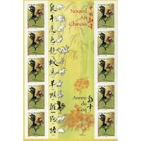 BLOC FEUILLET 2005 NOUVEL AN CHINOIS ANNÉE DU COQ