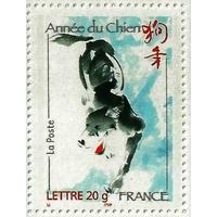 TIMBRE ANNÉE DU CHIEN 2006 NEUF