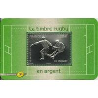 ARGENT FRANCE RUGBY 2011 N° YT 597