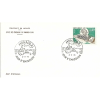 ENVELOPPE ILLUSTRÉE 1er JOUR 1970 / MONACO / NOUVEAU SIEGE DE L'UPU