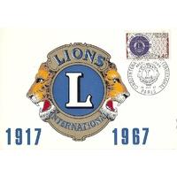 CARTE MAXIMUM 1967 / CINQUANTENAIRE LIONS CLUB INTERNATIONAL / PARIS