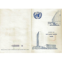 1959 NATIONS UNIES VERSO