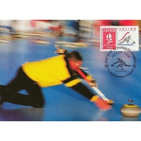 CARTE MAXIMUM 1991 / CURLING ALBERTVILLE 92 / PRALOGNAN