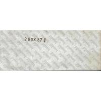 HAWID POCHETTES DE PROTECTION POUR TIMBRES 200X87mm