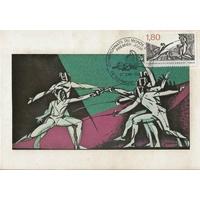 CARTE MAXIMUM 1981 / CHAMPIONNATS DU MONDE D'ESCRIME / CLERMONT FERRAND