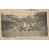 ÉLÈVES DE ECOLE DE BONDOUKOU (COTE D'IVOIRE) / 1906