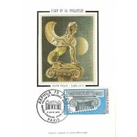 CARTE MAXIMUM 1975 N°4 / ARPHILA EXPOSITION PHILATÉLIQUE INTERNATIONALE / PARIS