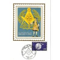 CARTE MAXIMUM 1er JOUR 1973 / BICENTENAIRE DU GRAND ORIENT DE FRANCE / PARIS