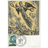 CARTE MAXIMUM 1966 / 50ème ANNIVERSAIRE DE LA VICTOIRE DE VERDUN N°2 / VERDUN