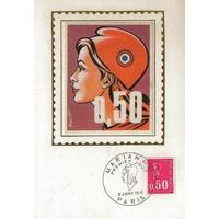 CARTE MAXIMUM 1971 / MARIANNE 0.50FRCS / PARIS