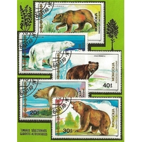 5  OURS MONGOLIE 1989