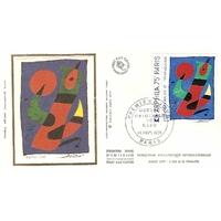 """ENVELOPPE ILLUSTRÉE 1er JOUR 1974 N°3 / MIRO """"ŒOEUVRE ORIGINALE"""" / PARIS"""