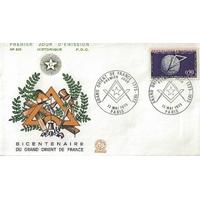 ENVELOPPE ILLUSTREE 1er JOUR 1973 / BICENTENAIRE DU GRAND ORIENT DE FRANCE / PARIS