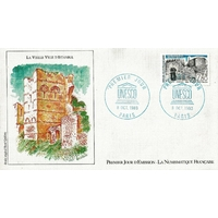 ENVELOPPE ILLUSTRÉE 1er JOUR 1983 / UNESCO LA VIEILLE VILLE D'ISTANBUL