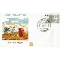 ENVELOPPE ILLUSTRÉE 1er JOUR 1980 / PIERRE PAUL DE RIQUET / REVEL